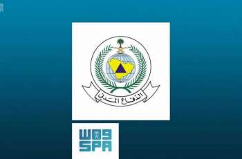 الدفاع المدني بمنطقة الرياض: إصابة مدنيين اثنين إصابات طفيفة إثر تناثر شظايا صاروخ باليستي أطلقته مليشيا الحوثي الإرهابية على مدينة الرياض
