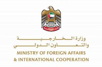 UAE strongly condemns Houthi ballistic missile attack on Saudi Arabia