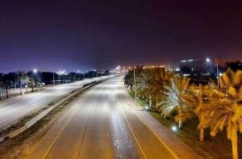 تنسيق أمني متكامل خلال ساعات منع التجول بمحافظة الجبيل