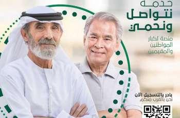 Dubai Police, Community Development Authority launch services for senior citizens, residents