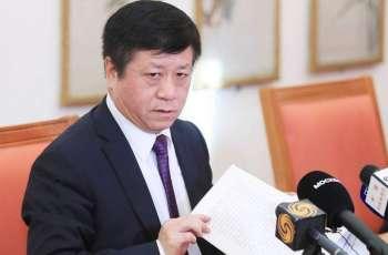 COVID-19 Pushes China to Improve Health Care as Part of Economic Development - Ambassador