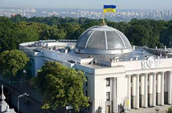 Ukrainian Parliament Dismisses Ministers of Finance, Health Amid COVID-19 Crisis