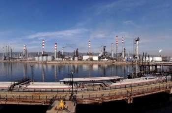 Russian Crude Urals Falls to 21-Year Low of $16.2 Per Barrel Amid Weak Demand - Argus