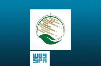 مركز الملك سلمان للإغاثة ينسق مع وزارة الصحة الفلسطينية لتأمين الاحتياجات الضرورية للشعب الفلسطيني لمواجهة تفشي فيروس كورونا