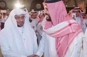 صالح المغامسي یتراجع عن تغریدہ سابقة بشأن الافراج عن المسجونین في المملکة