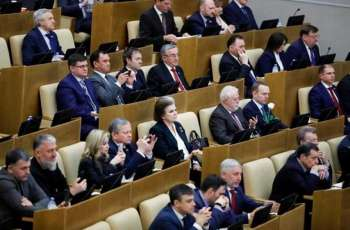 Russia's State Duma Adopts Law on Expanded Gov't Powers, Right to Declare Emergency
