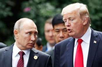 Putin, Trump Did Not Discuss Washington's $15Mln 'Reward' for Maduro - Kremlin