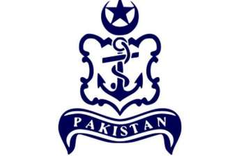 Pakistan Navy Contributes In Corona Relief Fund