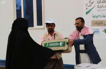 مركز الملك سلمان للإغاثة يدشن مشروع تأمين مساعدات عاجلة للنازحين في مديريتي مأرب وحضرموت