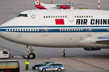 Second Plane With 30 Tons of Medical Protective Equipment Arrives in Madrid From China