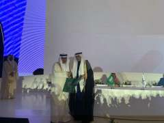 Cooperation Program Signed Between OIC and KS relief