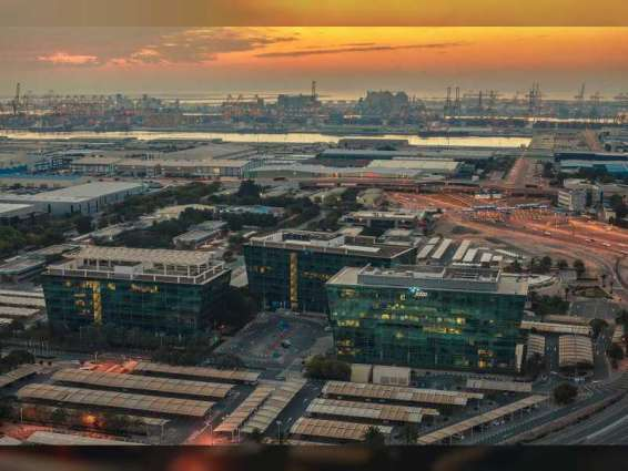 DP World announces 2019 full-year results