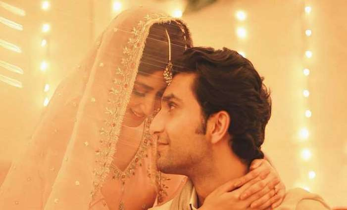 Sajal Aly and Ahad Raza Mir tie knot in Abu Dhabi