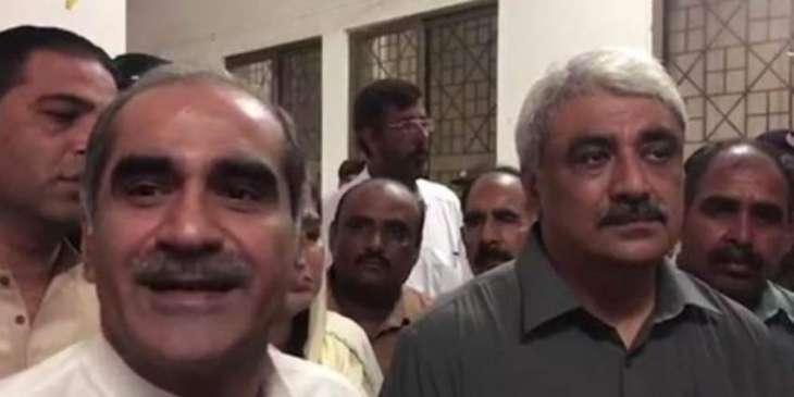 SC allows bail to Khawaja Saad Rafiq and Khwaja Salman Rafiq in Ashiyana case