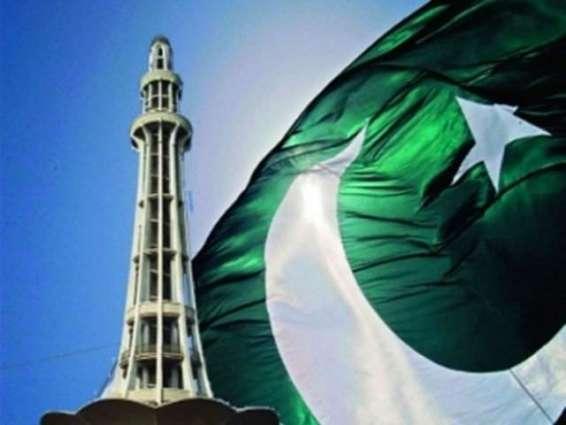 Nation celebrates Pakistan Day today with simplicity due to Coronavirus