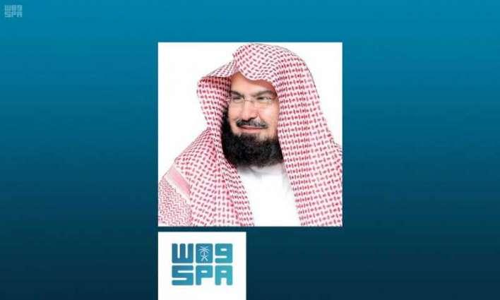 الرئيس العام لشؤون الحرمين يوافق على إقامة الاختبارات الإلكترونية لكليتي ومعهدي الحرمين الشريفين قبل شهر رمضان المبارك