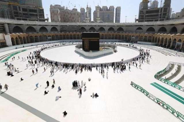 Saudi Authorities Ban Exit From Riyadh, Mecca, Medina Amid COVID-19 - Reports