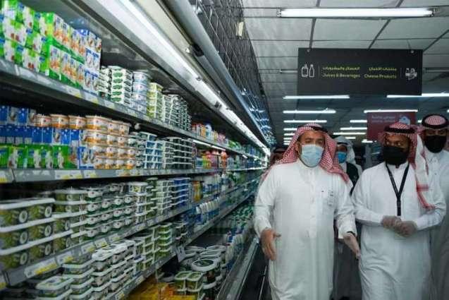 تجارة تبوك تؤكد للمواطنين والمقيمين توفر السلع الغذائية