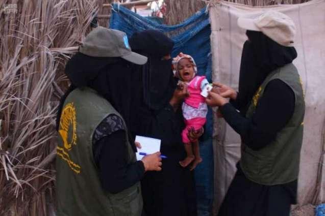 منظمة الصحة العالمية تشيد بدعم مركز الملك سلمان للإغاثة لعلاج أطفال اليمن من سوء التغذية