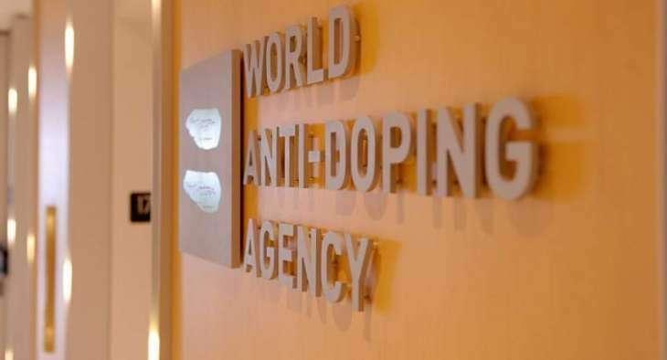 Hearings of RUSADA-WADA Dispute at CAS Postponed to June - Official