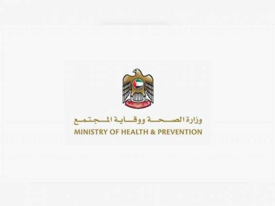 UAE announces recovery of three people, 72 new COVID-19 cases