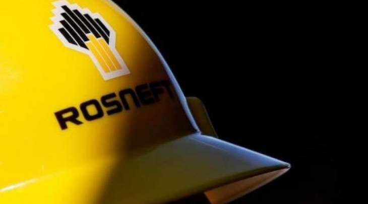Rosneft Ceases Activities in Venezuela, Sells Assets to Russian State-Owned Company