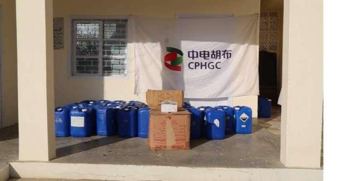CPHGC Supports the Fight Against Coronavirus