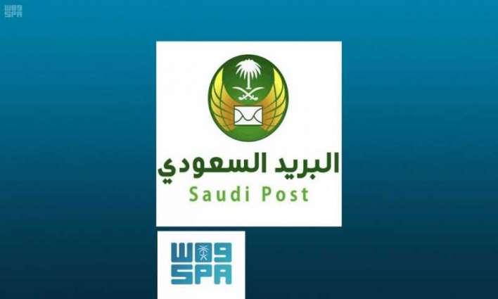 البريد السعودي بالمدينة المنورة يتخذ إجراءات احترازية للوقاية من فيروس كورونا