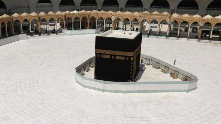 Saudi govt says small number of pilgrims can perform Umra