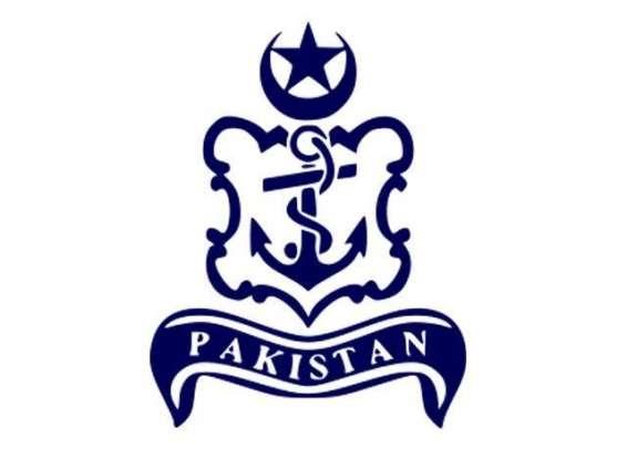 Pakistan Navy Contributes In Corona Relief Fund