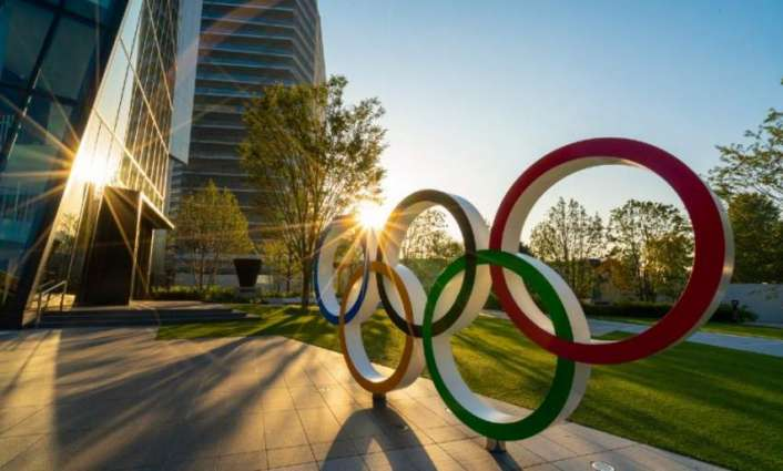 2020 Tokyo Olympics Postponement Demonstrates Global Solidarity, Unity - Russian Ministry