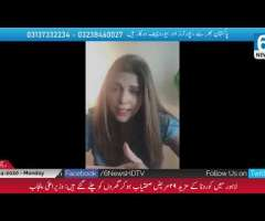 Hadiqa Kiani Special Appeal to PM for Salon Industry during Corona Virus Pandemic - 6 News