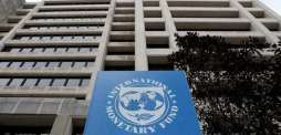 IMF affirms adequacy of its resources to deal with COVID-19 crisis