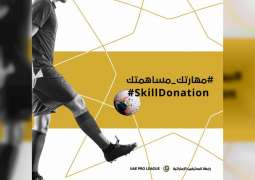 UAE Pro League launches 'Skill Donation' initiative to combat COVID-19