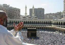 Saudi Arabia Asks Muslim Pilgrims to Delay Visit for Hajj in Light of COVID-19 Pandemic