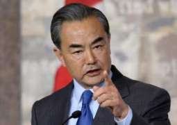 Chinese Foreign Minister Accepts Invitation to Visit Ukraine - Kiev