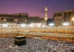 SA asks Islamic world to wait for clarity about COVID 19 before making any plan for Hajj 2020