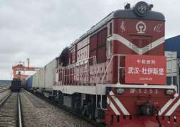 First Train From China's Wuhan to Deliver Medical Masks to Europe - Eurasian Rail Alliance
