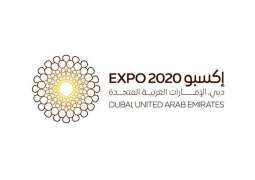 World comes together to support Expo 2020 Dubai in challenging times