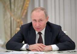 Putin Signs Law to Protect, Promote Capital Investment