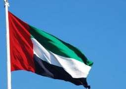 Majlis Affairs Office of Abu Dhabi Crown Prince's Court launches 'Digital Platform Initiative'