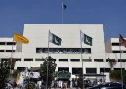NA summons first meeting of parliamentary committee on Coronavirus on April 6