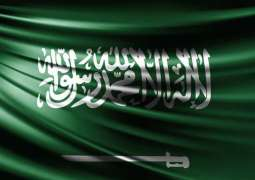 السعودية تعلن منع التجول في مكة المكرمة و المدينة المنورة اعتبارا من اليوم و حتى إشعار آخر