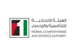 Value of UAE non-oil trade in first half of 2019 amounts to AED786 billion