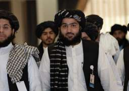 Afghan Government, Taliban Exchange Lists of Prisoners - Sources