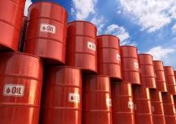 Brent Crude Futures Jump 40% to $35.99 Per Barrel