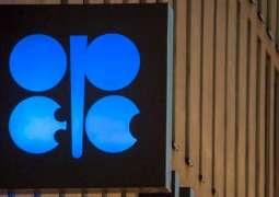 Saudi Arabia Calls for Urgent OPEC+ Talks to Balance Oil Market - State News Agency