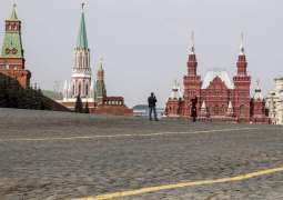 Moscow Authorities Extend Restrictions on Public Events, Restaurants, Shops Until May 1