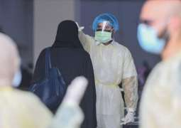 Total Number of COVID-19 Cases in Palestine Rises by 21 to 155 - Health Ministry