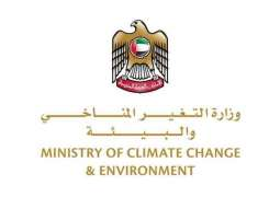 Ministry of Climate Change to lift ban on Safi, Sheri fishing